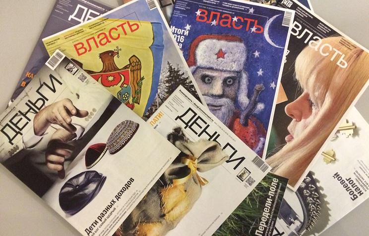 «Коммерсантъ» отказался отбумажных «Денег» и«Власти»
