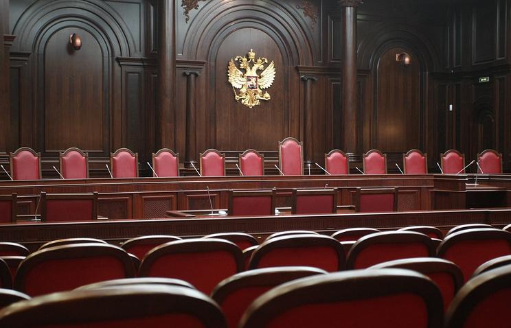 Русский суд отверг решение Страсбурга повыплатам совладельцам ЮКОСа