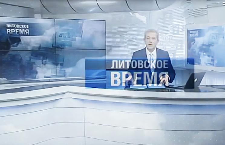 ВЛитве запретили русскоязычному СМИ использовать «Литву» вназвании программы