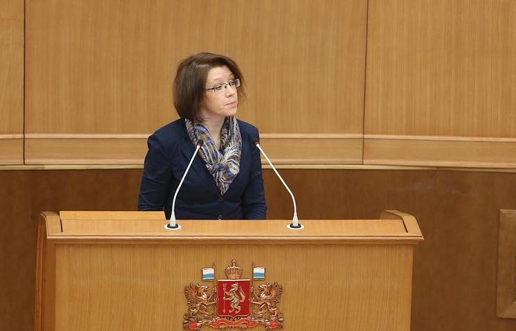 Председателем Счетной палаты Свердловской области стала Елена Новоторженцева