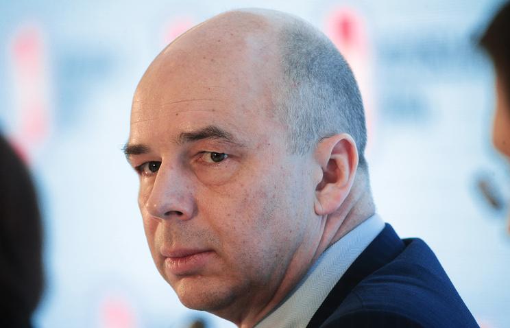 Moody's улучшило прогноз посуверенному рейтингу Российской Федерации