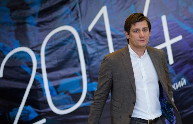 Гудков-младший объявил орешении участвовать ввыборах главы города столицы