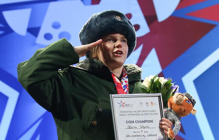Татьяна Оборина