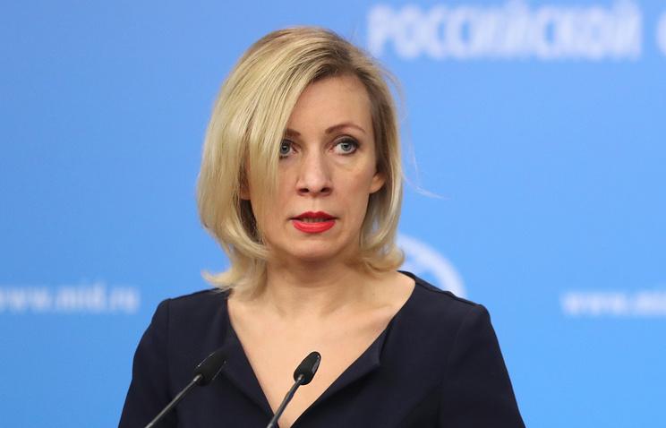 Захарова: страны Балтии держат Sputnik винформационной блокаде