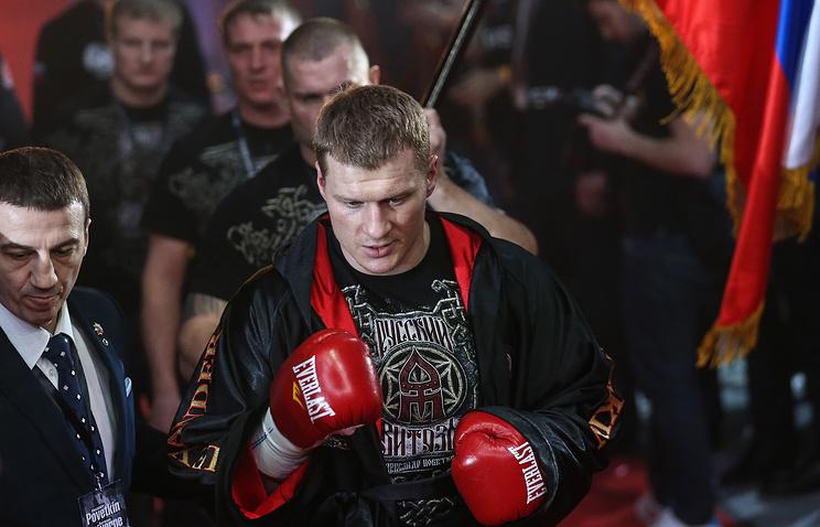 Боксер Поветкин отстранен отбоев на неизвестный срок