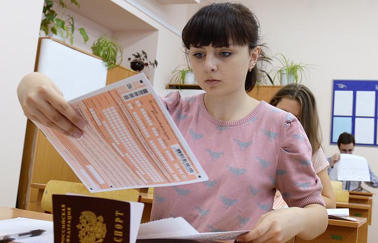 В Российской Федерации новейшую модель ЕГЭ политературе представят до1сентября