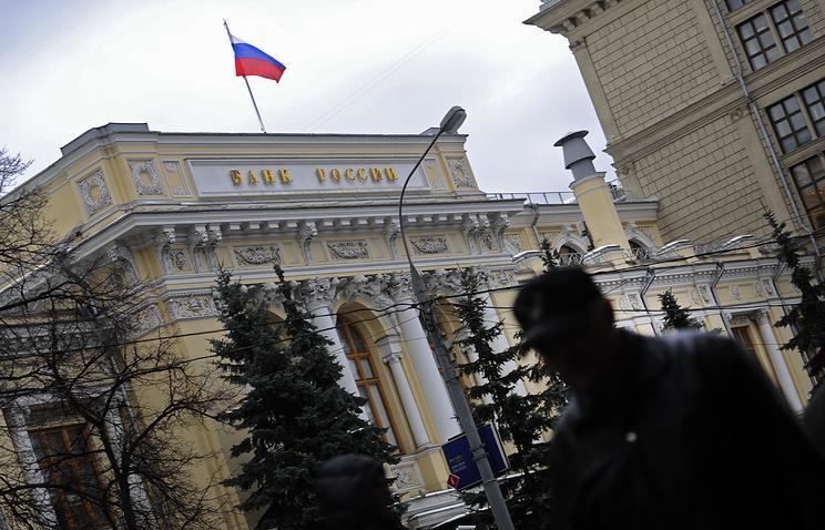 «Дыра» вТатфондбанке составила практически 100 млрд руб. - Центробанк
