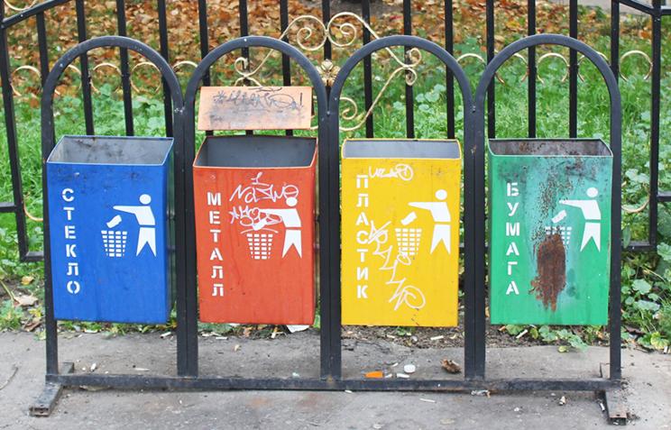 Раздельные мусорные баки в Москве