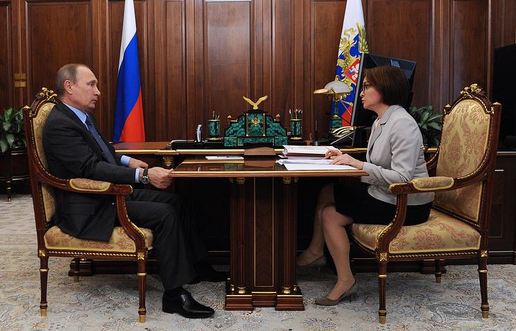 Путин представил в Государственную думу кандидатуру Набиуллиной напост руководителя ЦБРФ