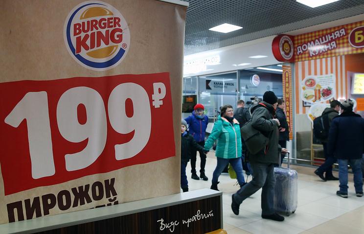 Вишневый пирожок Burger King обошелся в110 тыс.