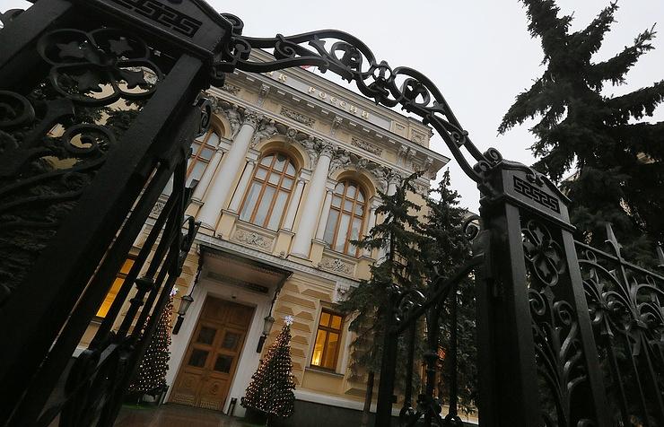 ЦБ РФ будет передан надзор зарынком аудита