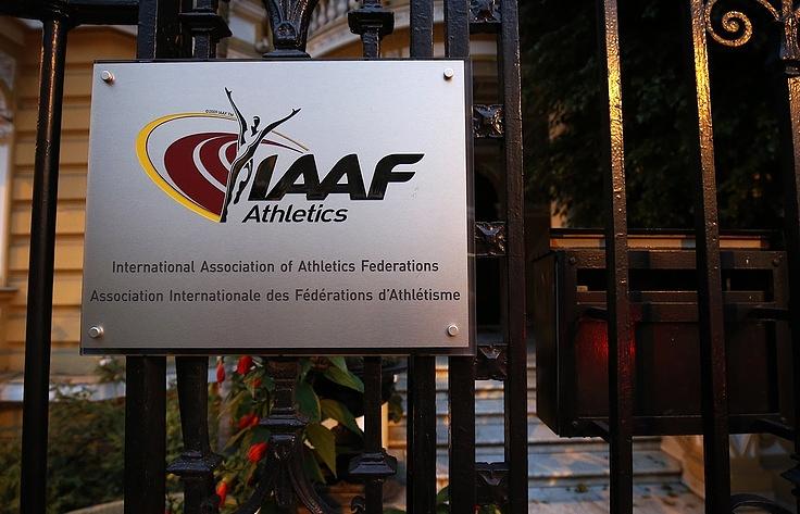 Штаб-квартира IAAF в Монако