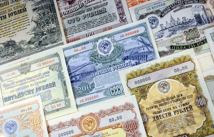 Сайт облигации россии монеты старинные стоимость каталог цены