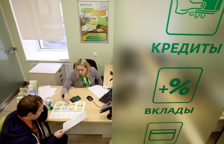 Ставки поипотеке для граждан России могут быть снижены на10%