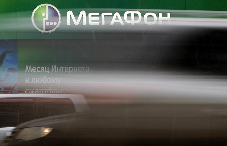 «Мегафон» справился сатакой хакеров ивосстановил работу колл-центра