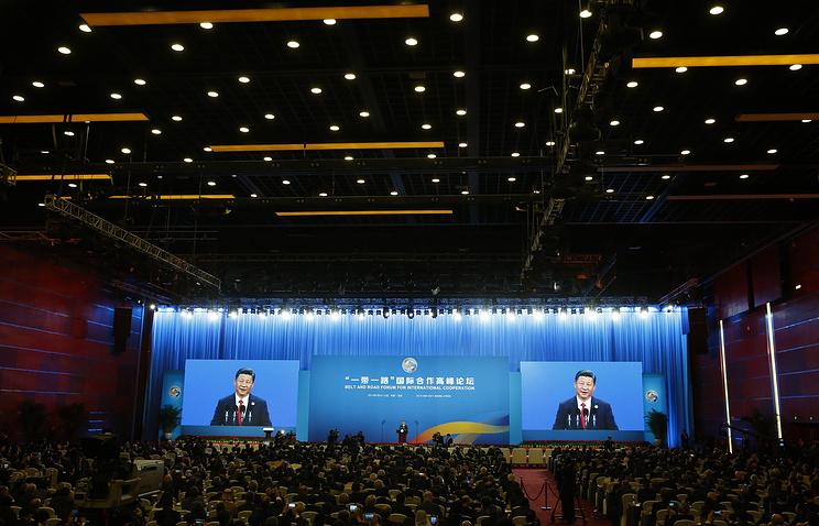 """Выступление председателя КНР Си Цзиньпина на открытие форума """"Один пояс - один путь"""" в Пекине"""