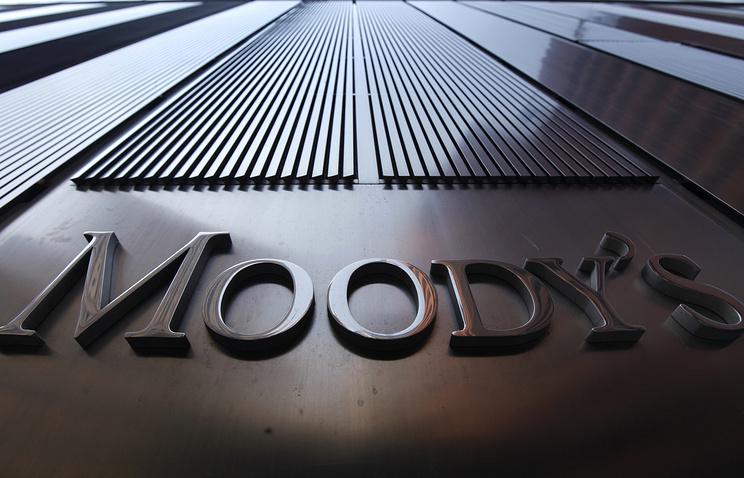 Moody's повысило прогноз роста ВВП Российской Федерации до1,5%