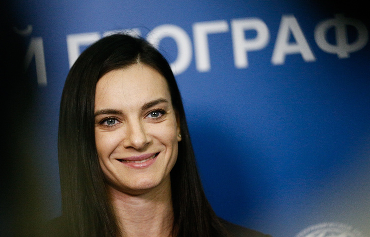 WADA предложило Исинбаевой статус посла «чистого» спорта в РФ