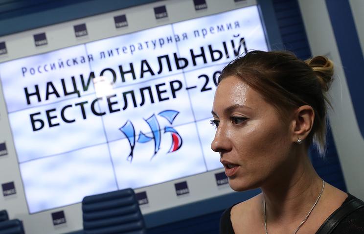 """Анна Козлова, лауреат премии """"Национальный бестселлер"""""""