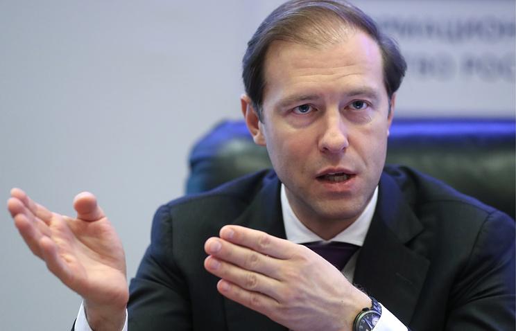 Минпромторг: индустрии РФвыгоден курс доллара науровне 58