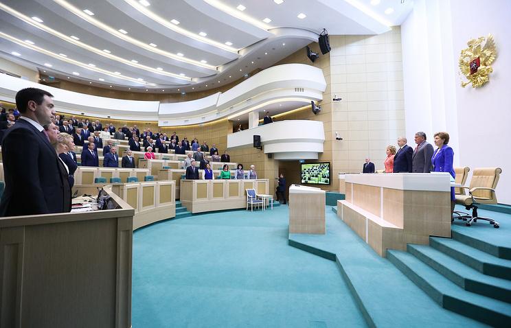 Совет Федерации одобрил закон ореновации