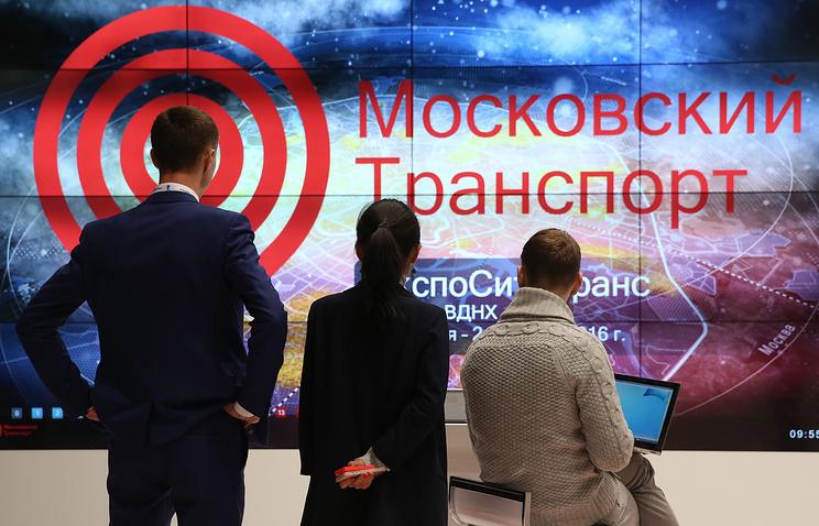 Мобильное приложение «Московский транспорт» запустят осенью 2017г