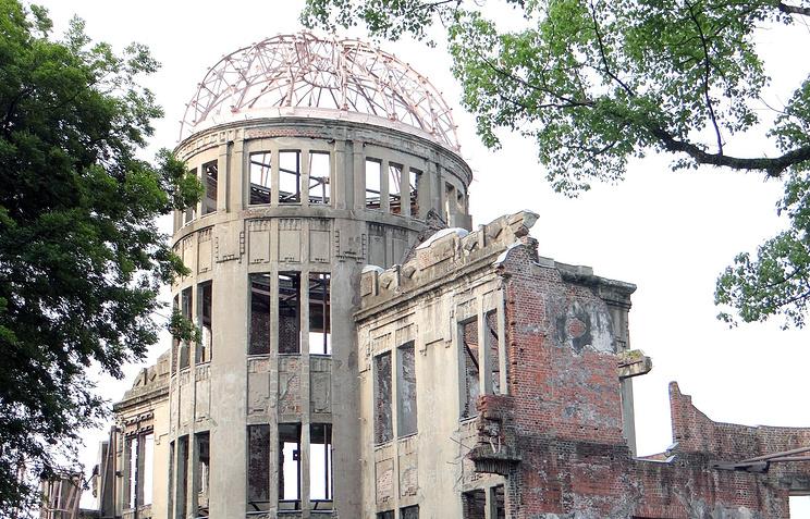 Купол Гэмбаку (Атомный Купол)