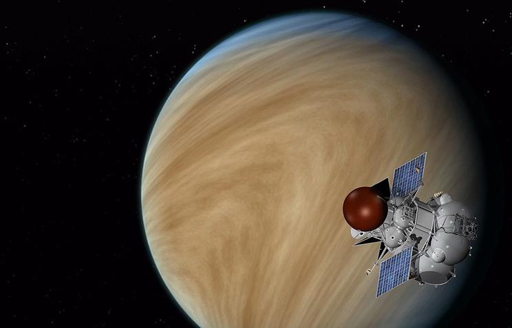 Станцию поизучению Венеры запустят совместно Российская Федерация  иСША
