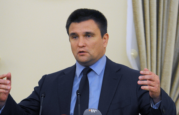 Павел Климкин сопозданием отреагировал на объявление германского политика