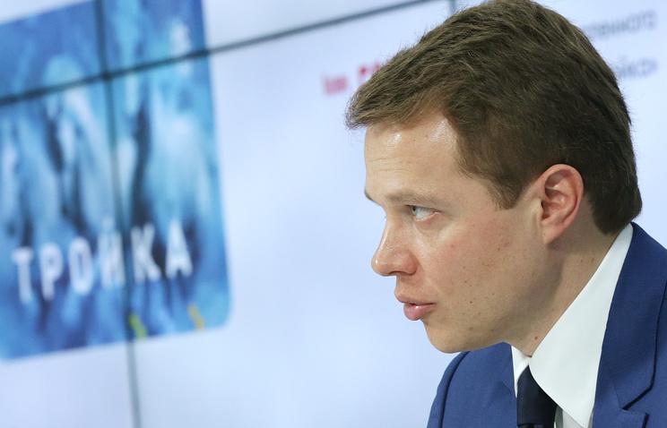 Москвичи получат скидки вкафе иресторанах покарте «Тройка»