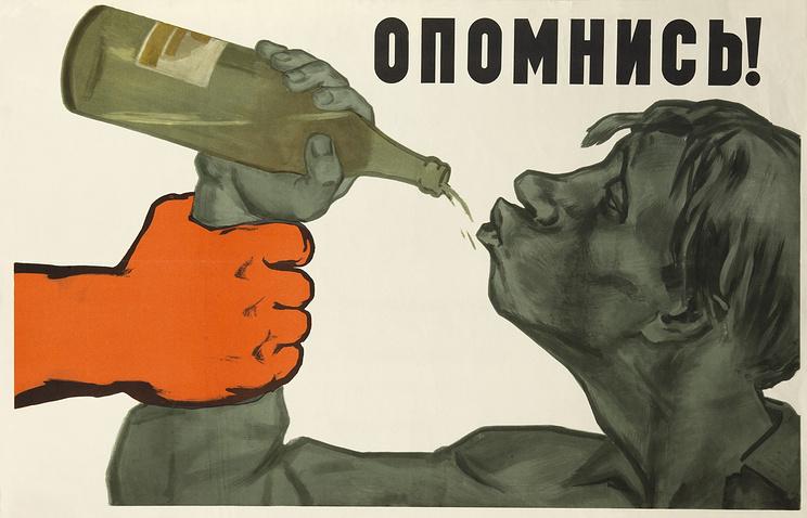 Вряде регионовРФ здешние  власти запретили реализацию  алкоголя вДень трезвости