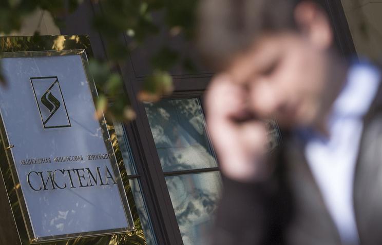 """S&P понизило рейтинги АФК """"Система"""" до """"ВВ-"""""""