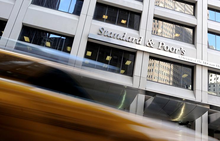 S&P нестало увеличивать кредитный рейтинг Российской Федерации
