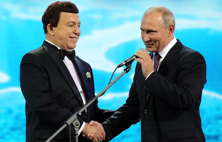 Иосиф Кобзон и президент РФ Владимир Путин