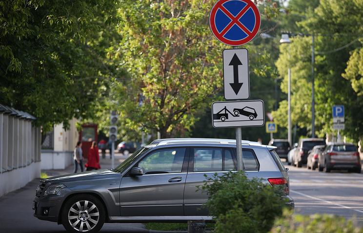 Москвичи смогут скачать копии решений оштрафах занеправильную парковку