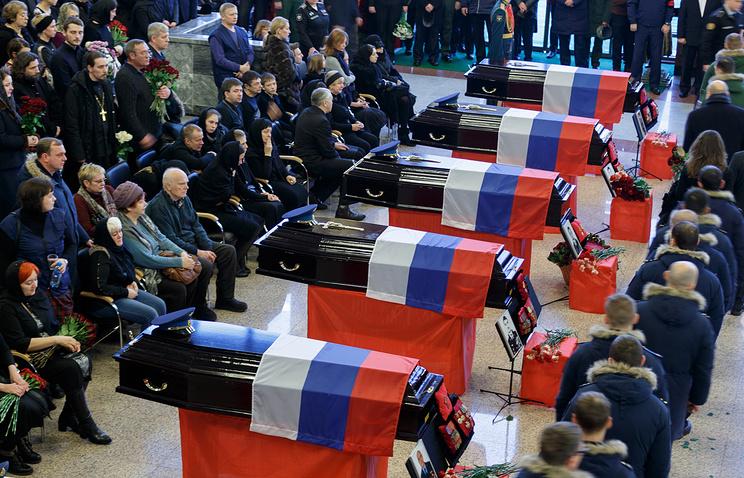 Близкие  погибших вавиакатастрофе под Сочи подают всуд