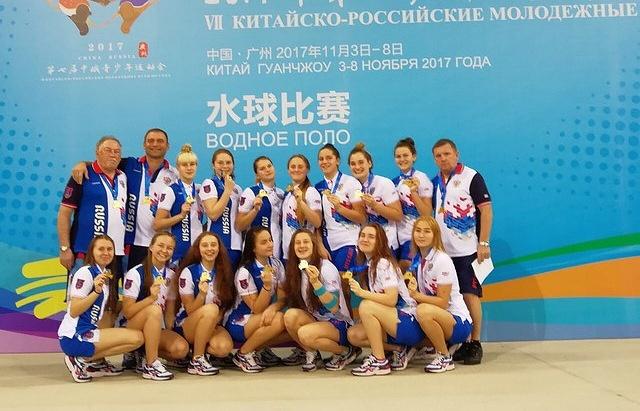 Мария Тюмерекова изХакасии завоевала золото Российско-Китайских молодежных игр