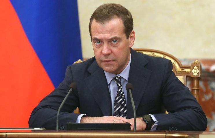 Екатерина Штукина  пресс-служба правительства РФ  ТАСС