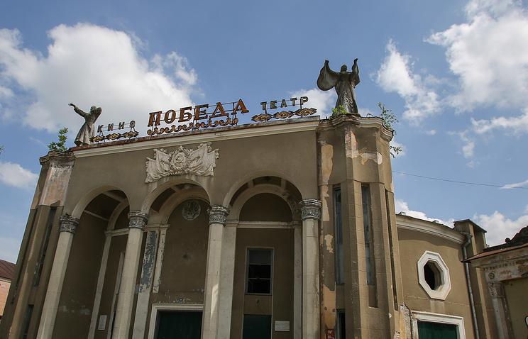 Фонд кино выделил 1млрдруб. кинотеатрам вмалых городах