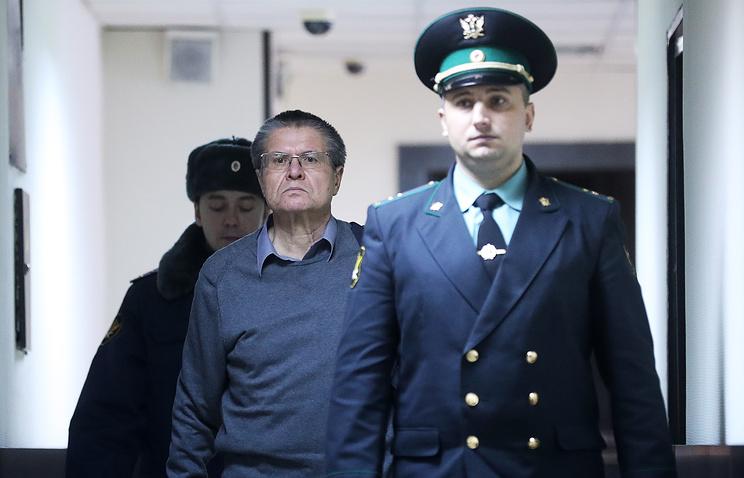 Алексей Улюкаев (в центре)