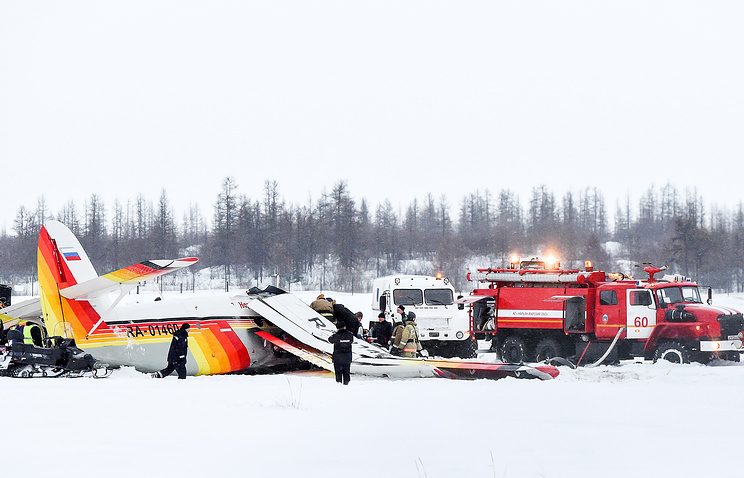 В РФ разбился самолет, есть погибшие