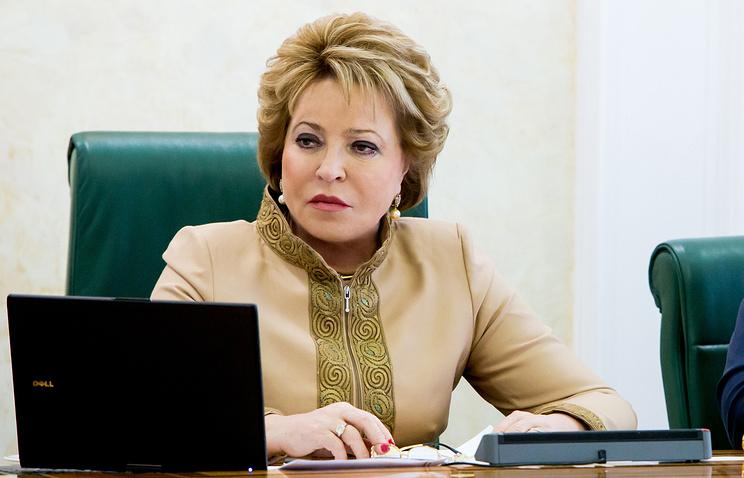Спикер Совета Федерации РФ Валентина Матвиенк