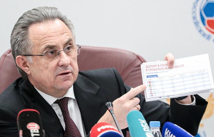 Вице-премьер РФ Виталий Мутко