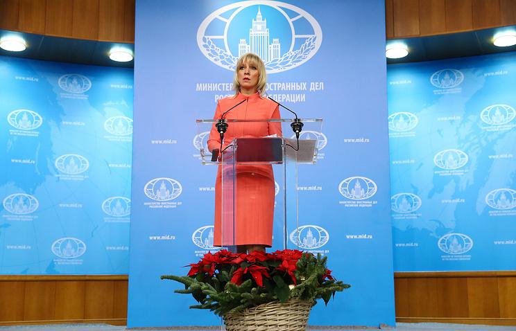 МИДРФ: Российская Федерация  обеспокоена возникновением  убоевиков вСирии нового вооружения