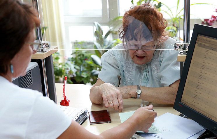 Власти столицы увеличили выплаты ветеранам иминимальную пенсию