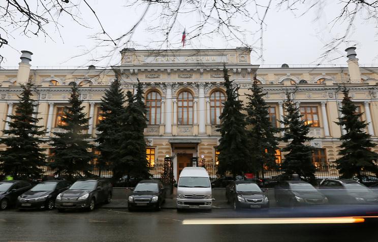 ЦБРФ переходит кпропорциональному регулированию банковской системы