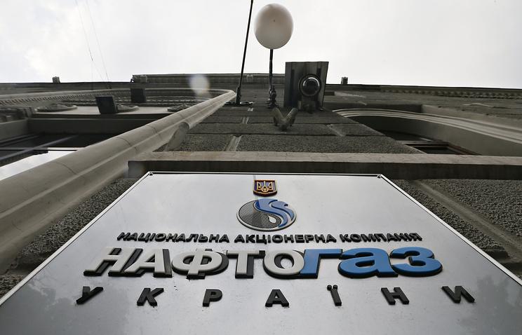 Украина готова начать закупки российского газа уже впервом квартале