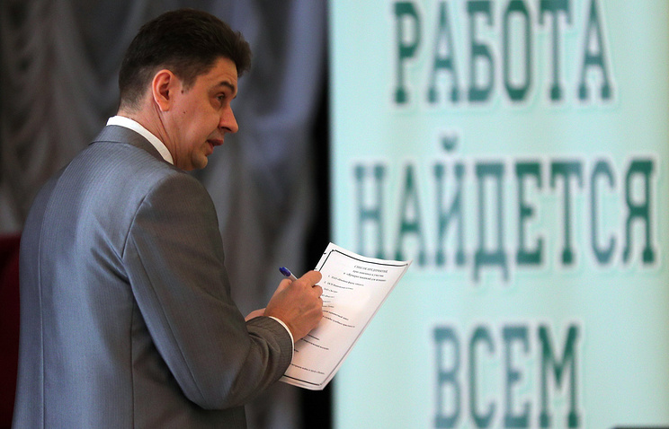 Сайт вакансий президента республики дагестан свежие вакансии оренбурге ежедневной оплатой