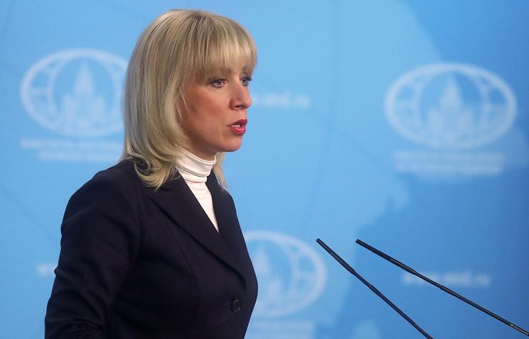 Захарова: Российская Федерация строго пресечет все попытки вмешательства ввыборы