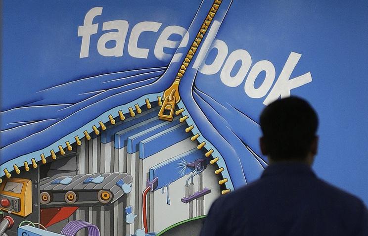 Facebook будет проверять покупателей рекламы путем почтовых открыток с кодом